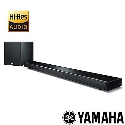 Yamaha山葉 數位無線環繞音響 YSP- 2700