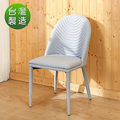 BuyJM藍亞餐椅/休閒椅-免組