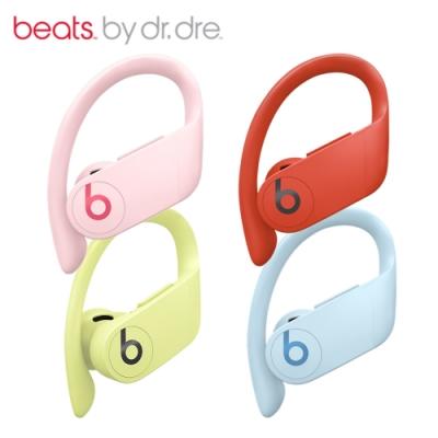 ﹝送果凍套﹞Beats Powerbeats Pro 真無線耳機 抗汗防水濺 4色 可選
