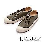 Fair LadySoft Power軟實力彈力鞋帶皮質休閒鞋 綠