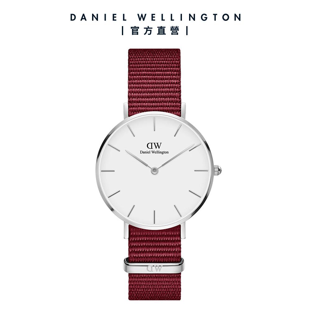 【Daniel Wellington】官方直營 Petite Roselyn 32mm玫瑰紅織紋錶 DW手錶