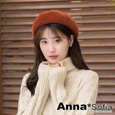 【2件69折】AnnaSofia 水貂毛絨 皮草風立體畫家帽貝蕾帽(焦糖系)