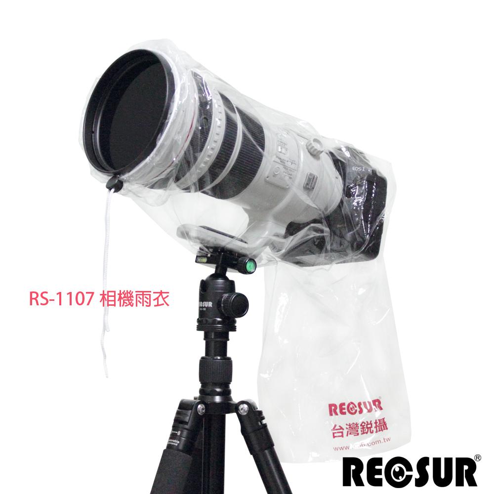 RECSUR 銳攝 RS-1107 單眼相機雨衣套(2入)