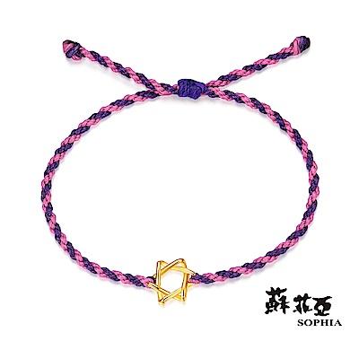 蘇菲亞SOPHIA - G LOVER系列六芒星雙色黃金手環 (雙色紫)