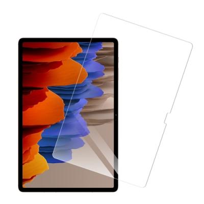 三星 Galaxy Tab S7+ Wi Fi 5G 12.4吋 高清晰 透明 9H鋼化玻璃膜 平板保護貼 (Samsung Tab S7+ 12.4吋保護貼 Tab S7 Plus 鋼化膜 )