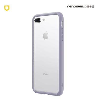犀牛盾 iPhone 7/8Plus CrashGuard NX防摔邊框手機殼