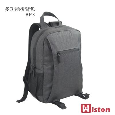 Wiston 多功能快取後背包-BP3
