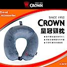 CROWN 皇冠 旅行紓壓頸枕 記憶棉旅行頸枕 灰色