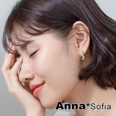 【3件5折】AnnaSofia 清透水滴菱鋯晶 925銀針耳針耳環(銀系)