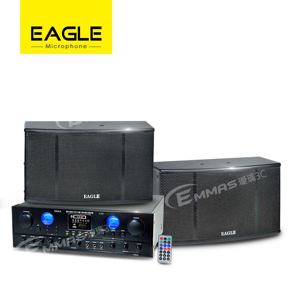 EAGLE 專業級影音組A-200+ES-K08