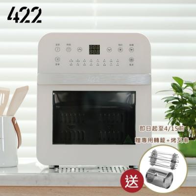 【422】AIR FRYER AF11L 氣炸烤箱(四色可選)