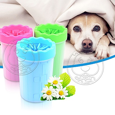 dyy》犬貓寵物足部清潔自動洗腳神器-大號