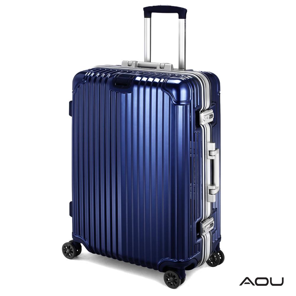 AOU 絕美時尚四代 29吋全面強化德國PC材料專利行李箱(爵士藍)90-025A
