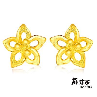 蘇菲亞SOPHIA - GOLD GRACEFUL系列櫻紛之二黃金耳環
