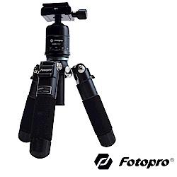 贈自拍棒+遙控器 FOTOPRO 富圖寶 MINI-PRO 迷你專業三腳架 (公司貨)