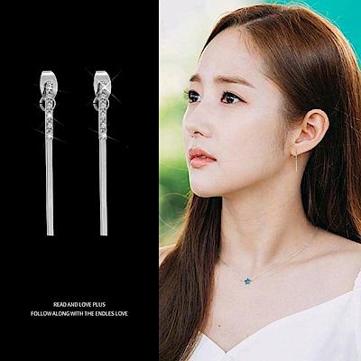 梨花HaNA 韓國金秘書一字鑽飾修飾臉型耳環