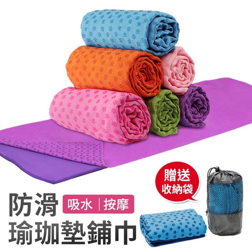 【御皇居】單人瑜珈墊保潔墊 鋪巾(單人瑜珈墊專用)