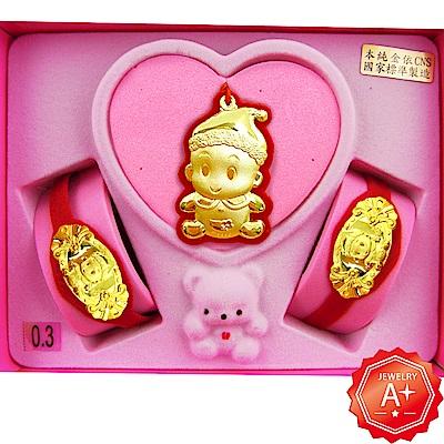 A+ 聰明娃娃 999千足黃金手牌項鍊套組彌月禮盒(0.3錢)