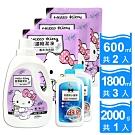 Hello Kitty藍風鈴 2L香水洗衣精1瓶+1.8L補充包3包+再送洗衣槽清潔劑2瓶