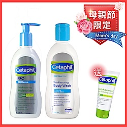 Cetaphil舒特膚 AD益膚康修護滋養潔膚組(加贈精華乳85g)