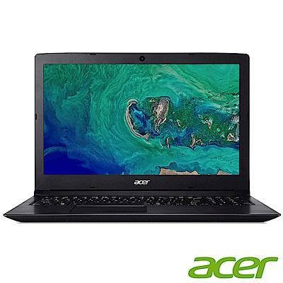 (無卡分期-12期)Acer A315-32-C8EK 15吋筆電(N4100/128G