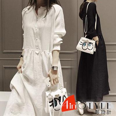 純色立領寬鬆棉麻長款洋裝 (共二色)-4inSTYLE形設計