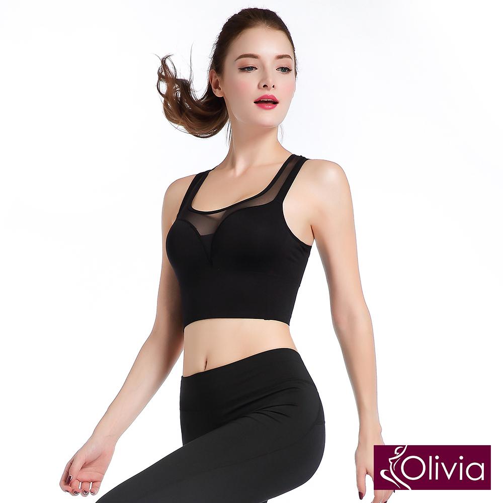 Olivia 無鋼圈性感網紗加長款運動內衣-黑色