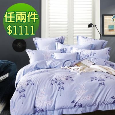 (任兩件$1112)Saint Rose 天絲+3M專利吸濕排汗 雙人枕套床包三件組