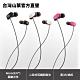 Yamaha EPH-22 耳道式耳機 product thumbnail 1