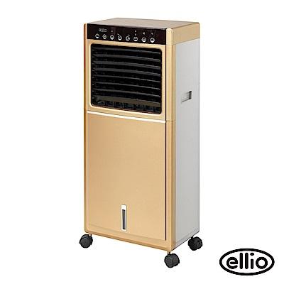Ellio 移動式水冷氣-金 S1500A-G