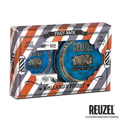 REUZEL Blue Pomade藍豬油禮盒組