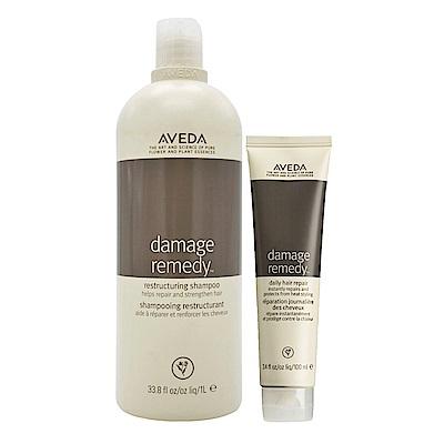 *AVEDA 復原配方修護洗髮+修護精華沙龍熱銷組(洗1000ml附壓頭+精華100ml)