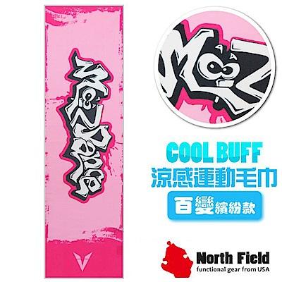 美國 North Field COOL BUFF 速乾吸濕排汗涼感運動毛巾_動感粉紅