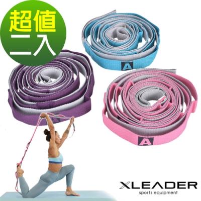 Leader X 免調節分隔瑜珈繩 伸展繩 拉筋帶 2入組