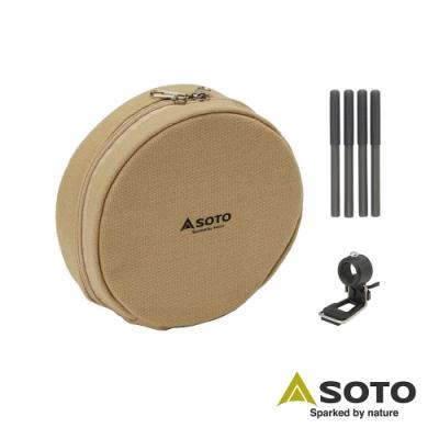 日本SOTO 蜘蛛爐專用點火組 ST-3104CS