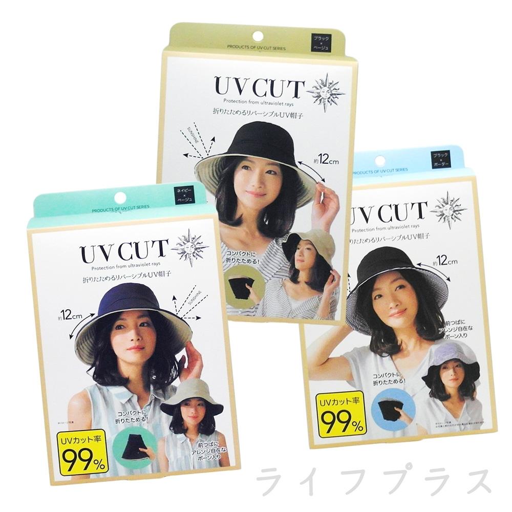 日本雙面抗UV可折彎防曬遮陽帽-2入組