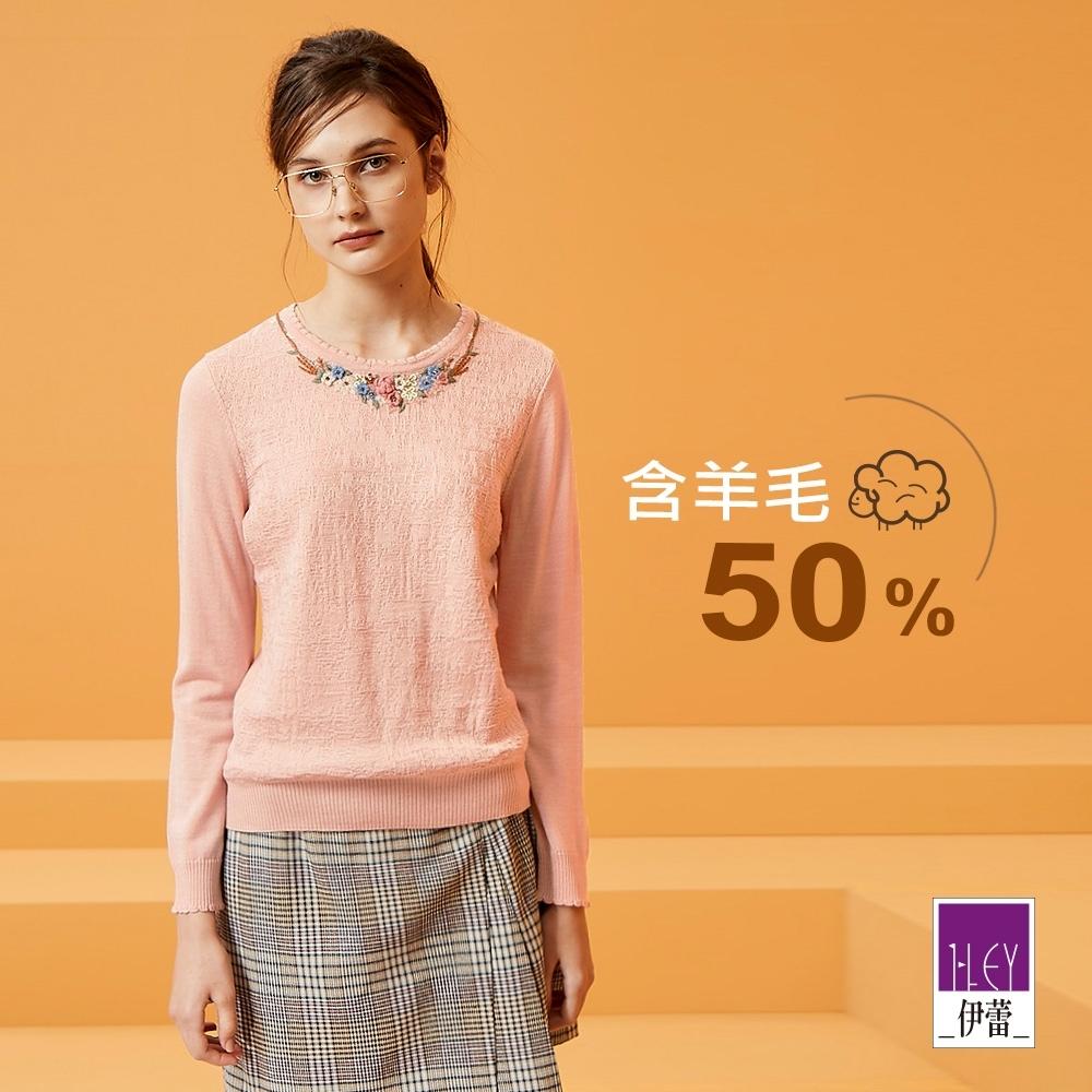 ILEY伊蕾 手鉤織花立體造型羊毛針織上衣(粉)