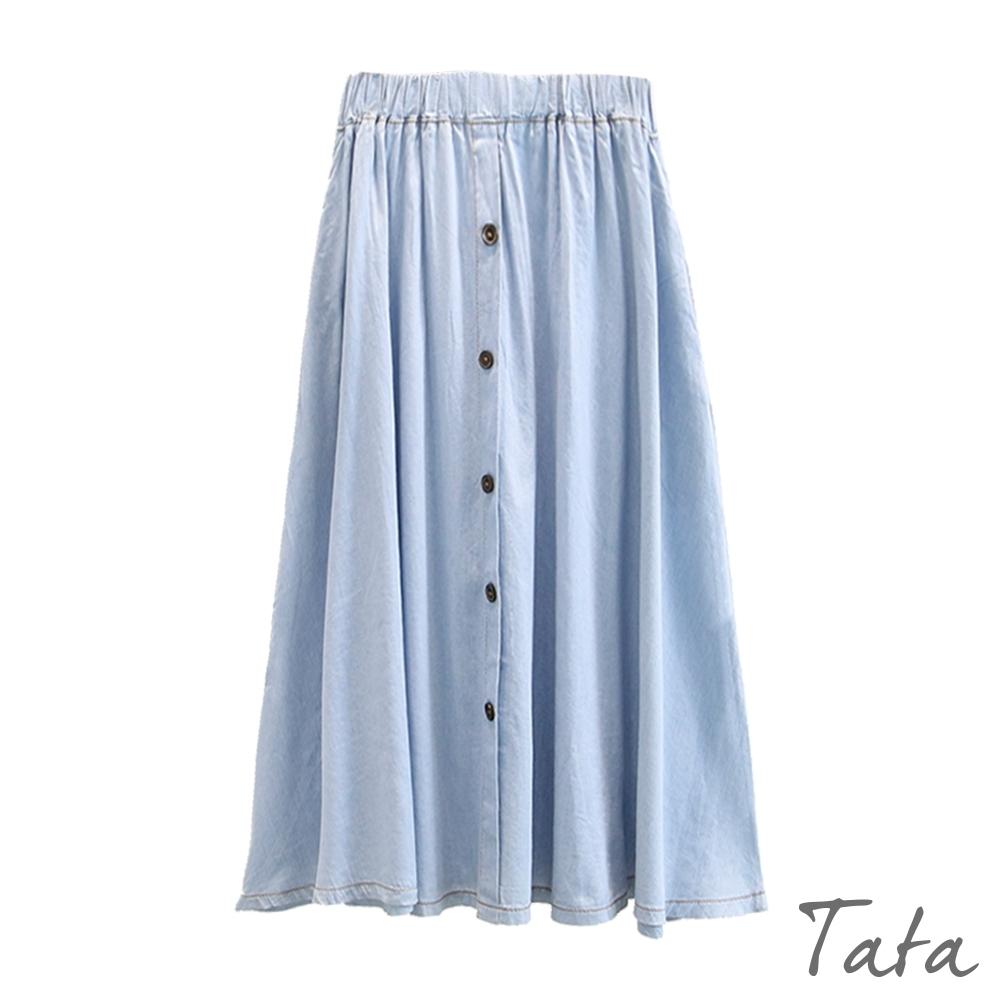 排扣鬆緊腰牛仔長裙 共二色 TATA-(L/XL)