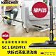 [福利品] Karcher凱馳 SC 1 EASYFIX 快拆式蒸氣清洗機 product thumbnail 1