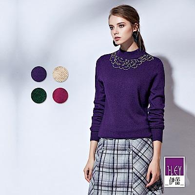 ILEY伊蕾 羊毛混兔絨質感小立領毛衣(紫/可/綠/桃)
