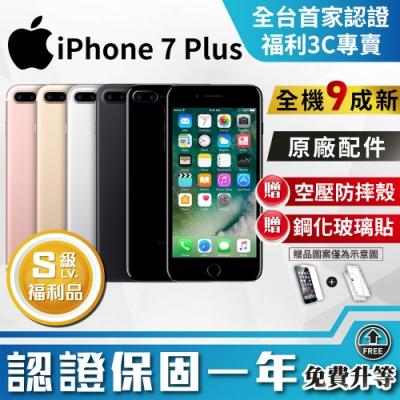 【福利品】Apple iPhone 7 Plus 128G 智慧型手機