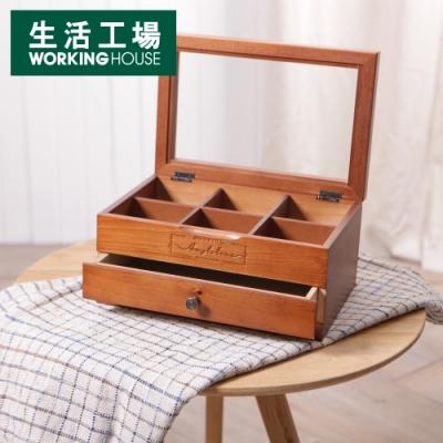 【618全店慶 全館5折起-生活工場】Angelina美粧置物架附抽屜飾品盒