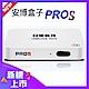 純淨版 PROS X9 安博盒子智慧電視盒公司貨2G+32G版~贈鍵盤飛鼠搖控器 product thumbnail 1