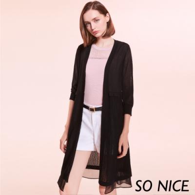 SO NICE時尚拼接鏤空設計針織外套