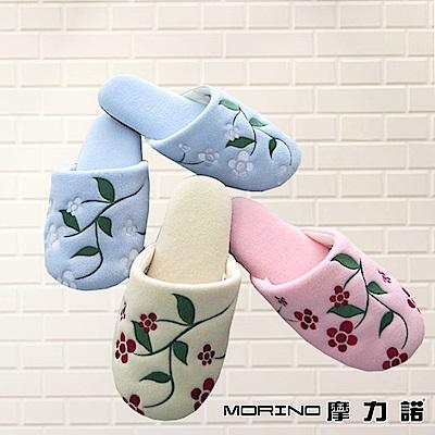 MORINO摩力諾 刷毛絨典雅刺繡室內拖鞋