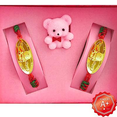 A+ 快樂寶寶 999千足黃金手牌套組彌月禮盒(0.1錢)