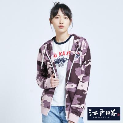 EDO KATSU江戶勝 迷彩徽章連帽外套-中性-淺粉紅