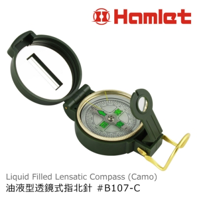【Hamlet 哈姆雷特】Liquid Filled Lensatic Compass 油液型透鏡式指北針 迷彩【B107-C】