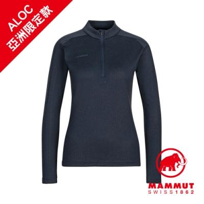 【Mammut 長毛象】Performance Thermal Zip LS AF 輕量立領拉鍊長袖排汗衣 海洋藍 女款 #1016-00101