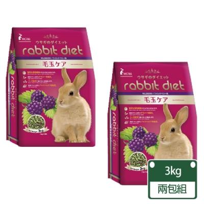 GEX-MC兔飼料-愛兔窈窕美味餐-野莓口味-兩包入